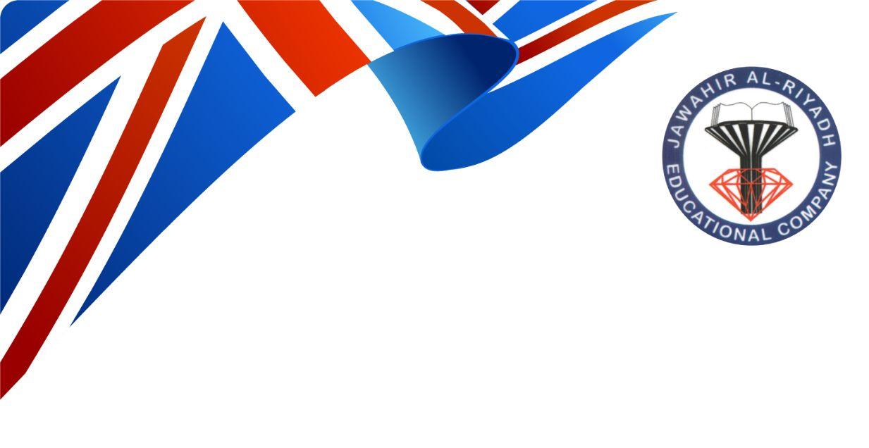 British Curriculum