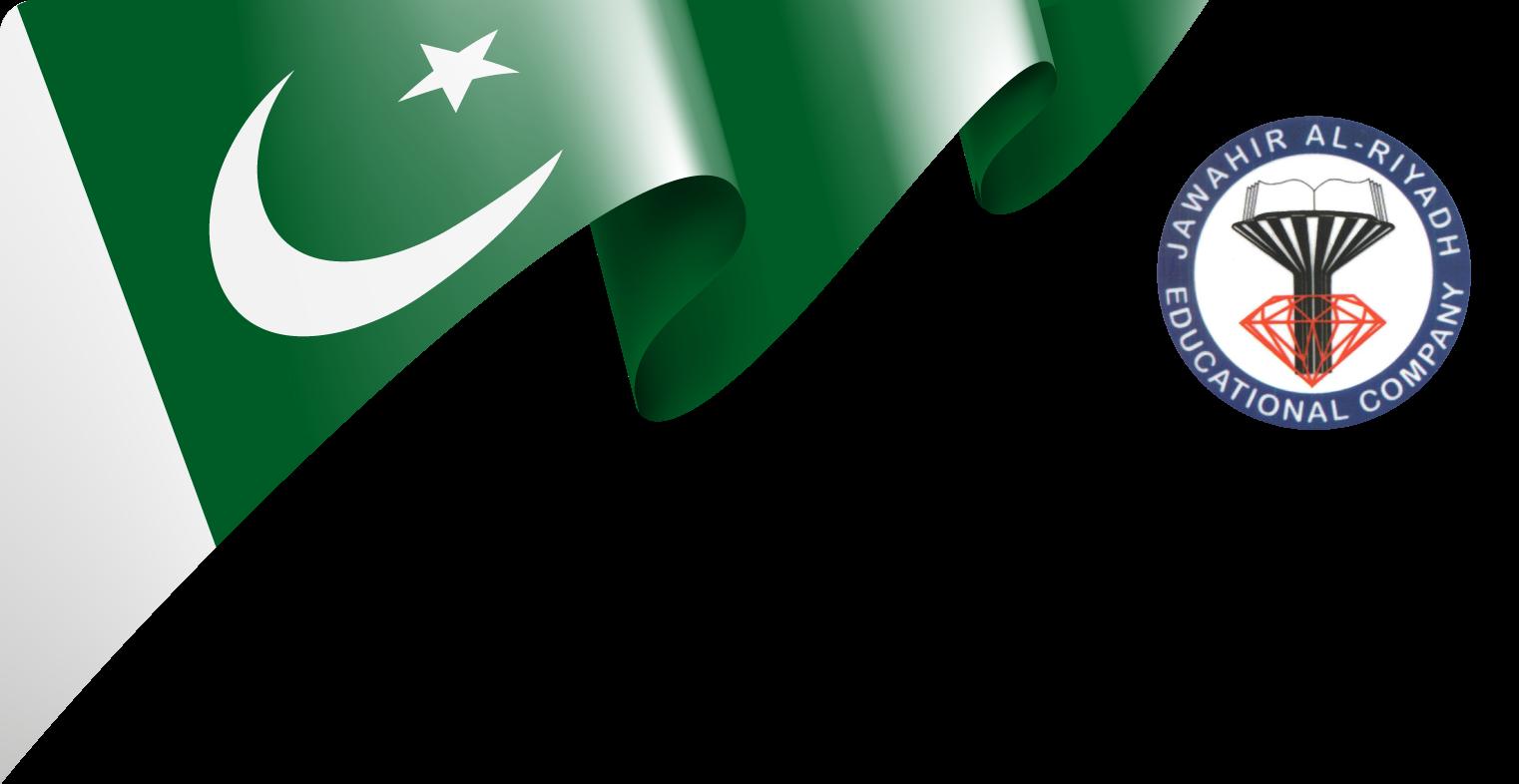 Pakistani Curriculum